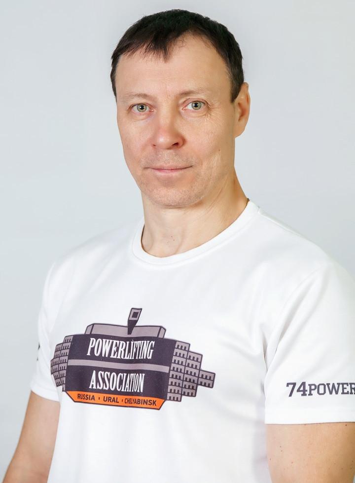 Олег Серафимович Щеголихин
